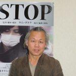 「STOP」キム・ギドク監督 単独インタビュー