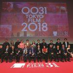 第31回東京国際映画祭 最高賞は「アマンダ」、観客賞は「半世界」