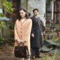 映画レビュー「スパイの妻<劇場版>」